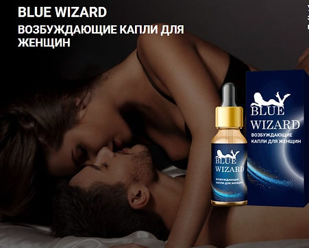 screenshot-blue-wizard.urban-deals.com-2