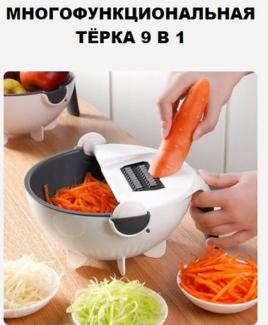 screenshot-veg-cutter.shoping-deals.com-