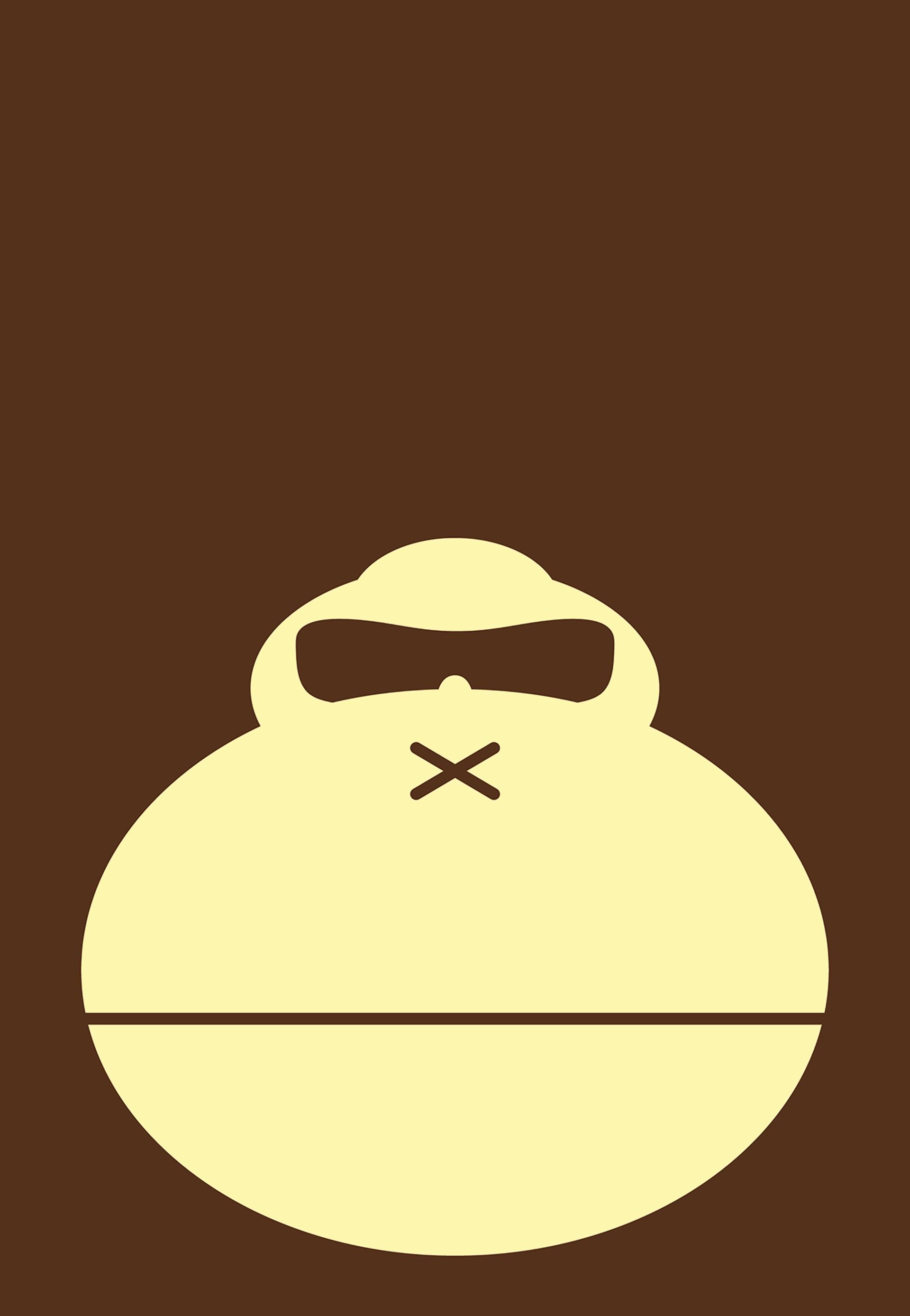 sun-bum
