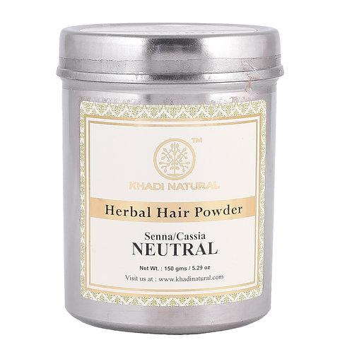 Natural Henna (Seena/Cassia) - Khadi Natural - 150 gm