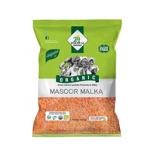 Masoor Malka Dal - 24 Mantra Organic - 500 gm