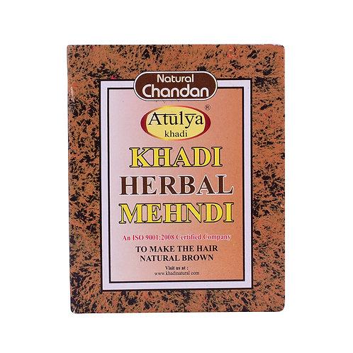 Brown Mehndi - Khadi Natural - 100 gm