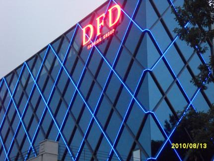 dfd 패션그룹
