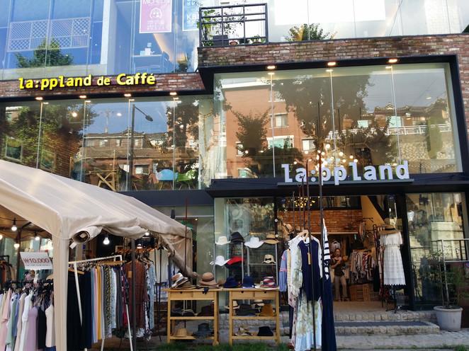 삼청동 라플란드 카페