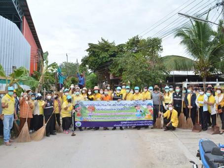 โครงการรักษ์บ้านเกิดสร้างถิ่นกำเนิดให้น่าอยู่ ประจำปีงบประมาณ 2564