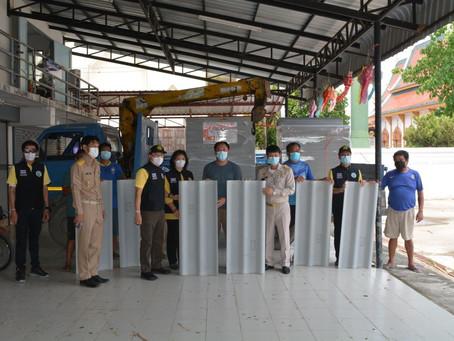 แจกกระเบื้องให้ความช่วยเหลือประชาชนผู้ประสบภัยจากลมพายุ