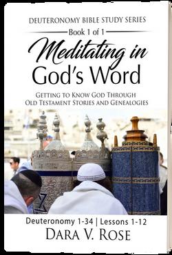 MGW Series Deuteronomy Book 1 of 1