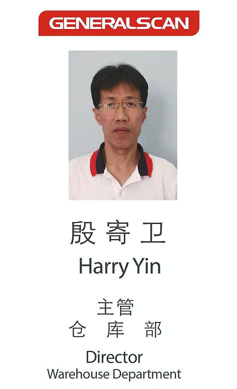 Harry Yin