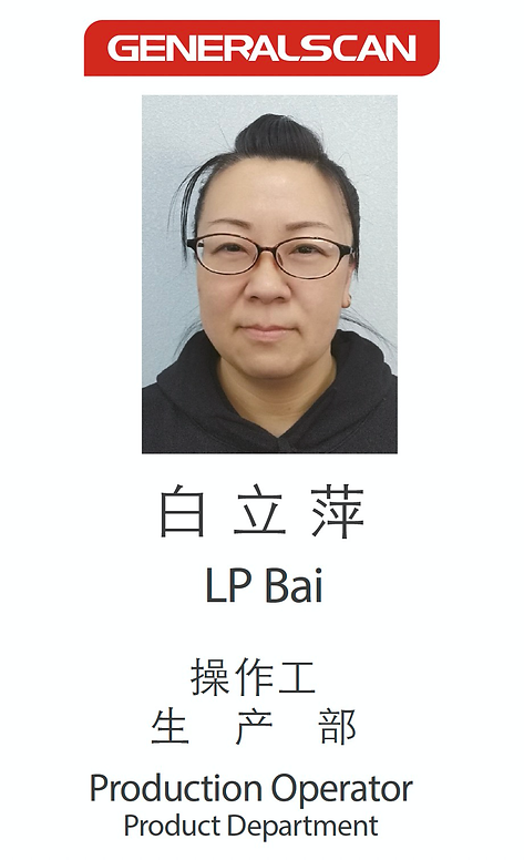 LP Bai