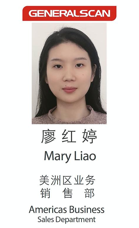 Mary Liao