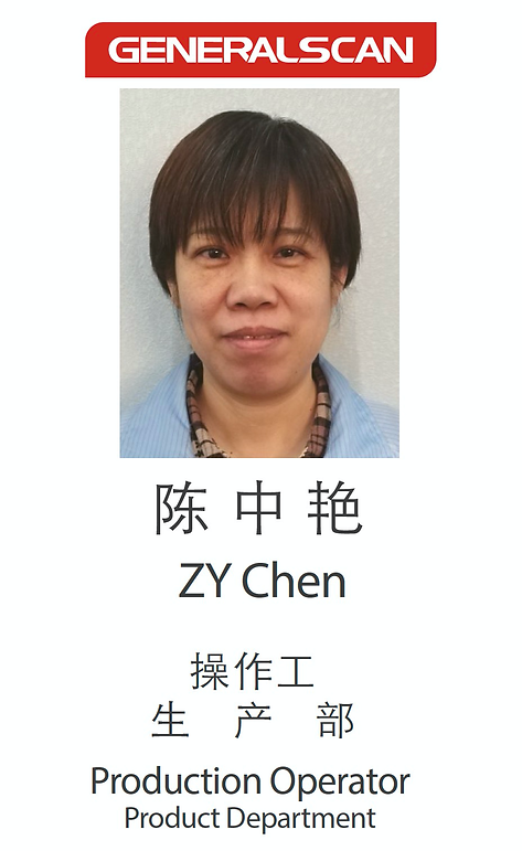 ZY Chen