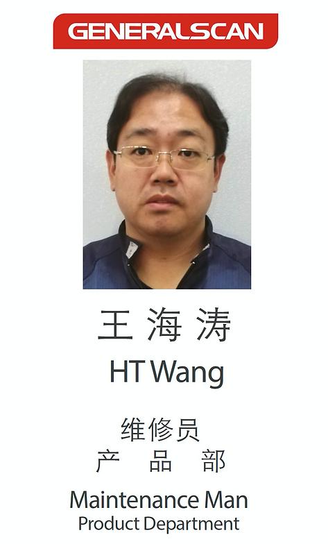 HT Wang