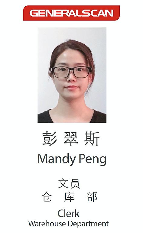Mandy Peng