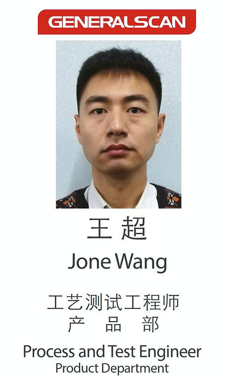 Jone Wang