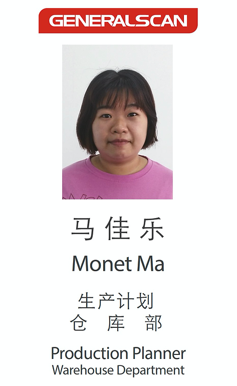 Monet Ma