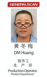 DM Huang