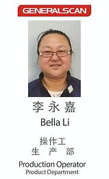 Bella Li