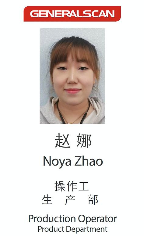 Noya Zhao