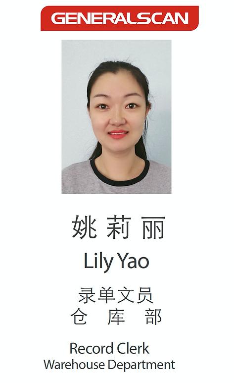 Lily Yao
