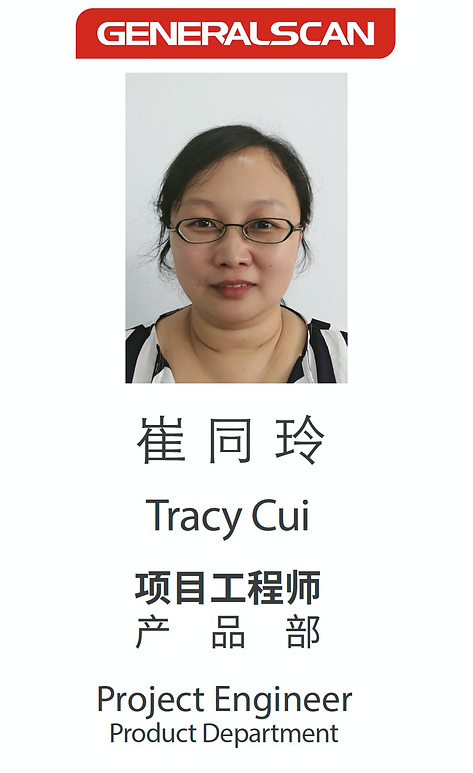 Tracy Cui