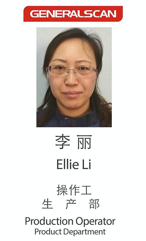 Ellie Li