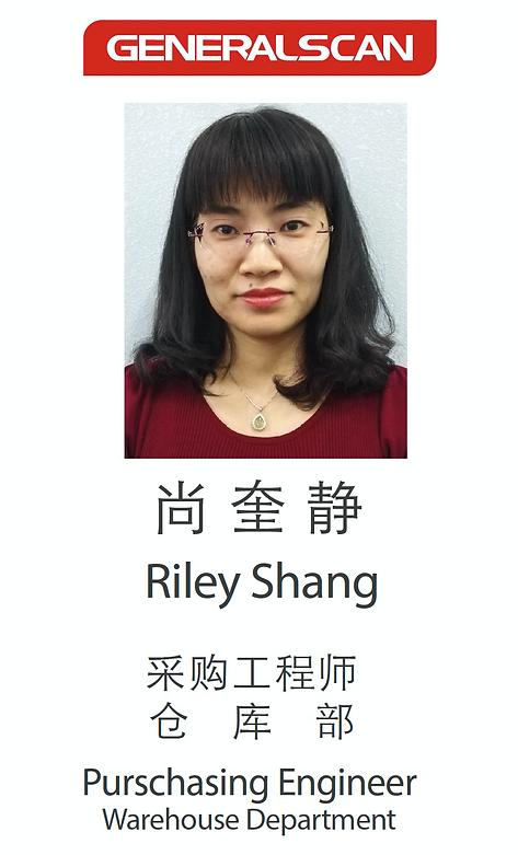 Riley Shang