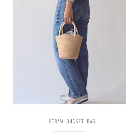 Cheer straw bucket bag.jpg