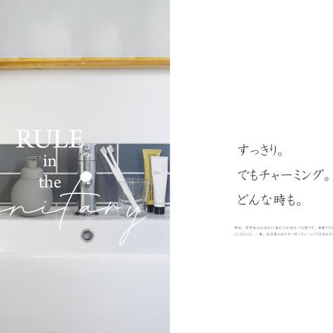 RULE_SANITARY.jpg