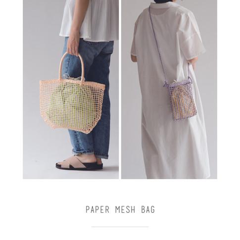 Cheer paper mesh bag.jpg