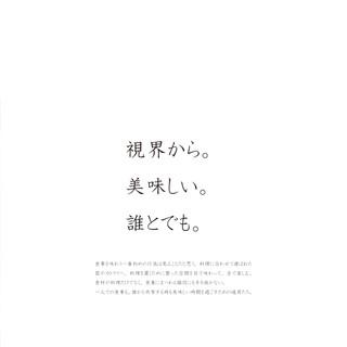 00_4.jpg