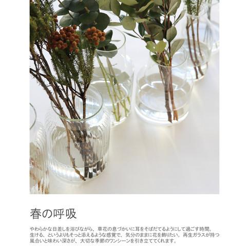 RECYCLE GLASS_FLOWER VASE_1.jpg