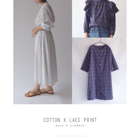 Cheer cotton x laceprint.jpg