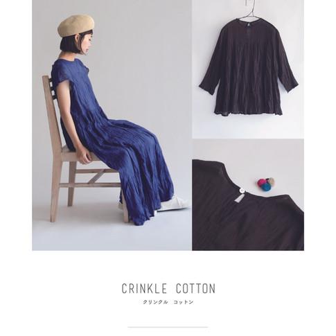 Cheer crinkle cotton.jpg