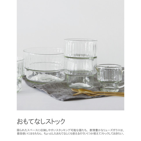 RECYCLE GLASS_TABLE WARE.jpg