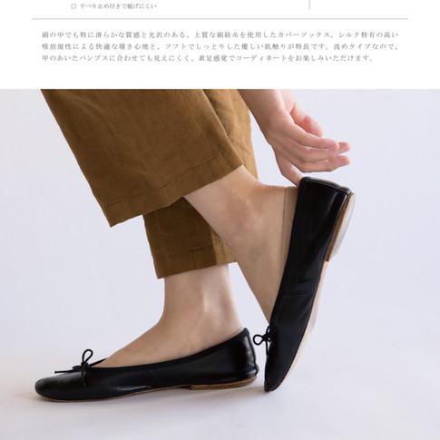 RF cover socks.jpg