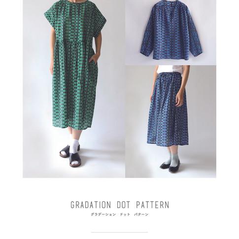 Cheer gradation dot pattern.jpg
