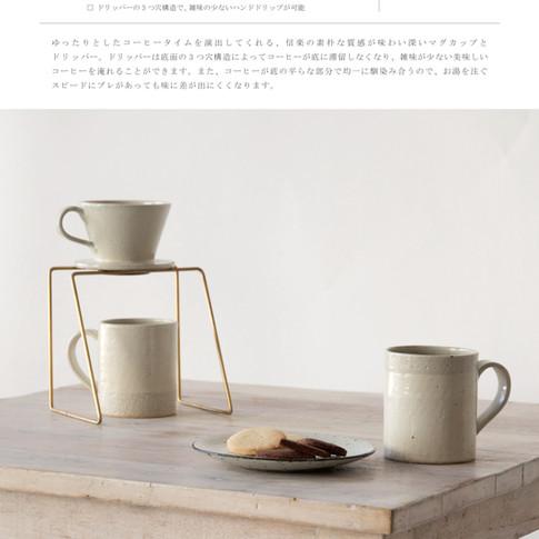 RF shigarakiyaki2.jpg