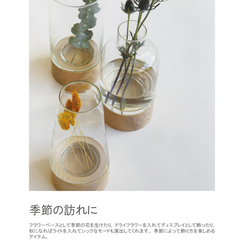RECYCLE GLASS_FLOWER VASE_2.jpg