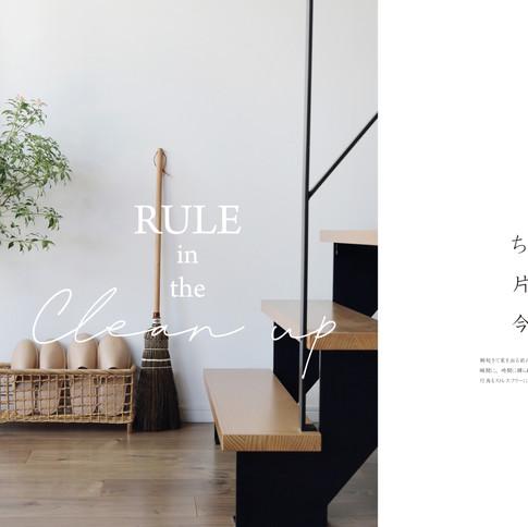 RULE_CLEAN UP.jpg