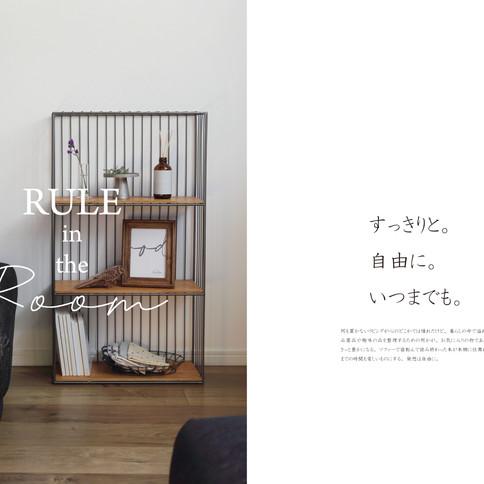 RULE_ROOM.jpg