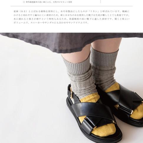 RF linen socks.jpg
