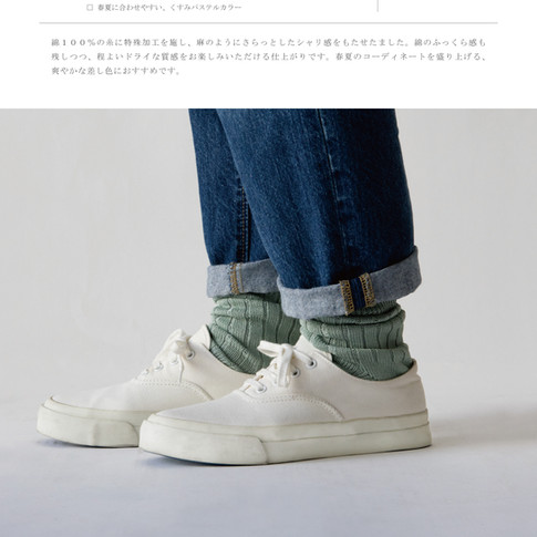 RF cotton socks.jpg