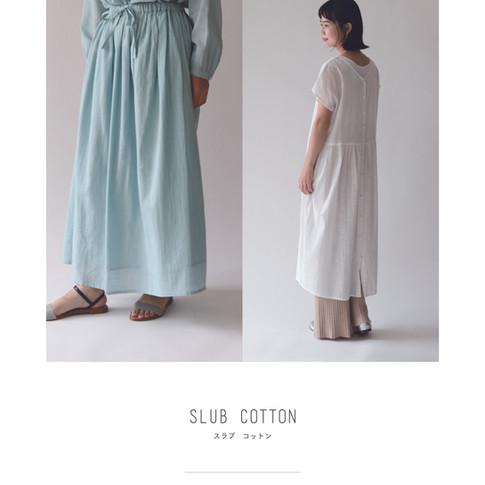 Cheer slub cotton.jpg