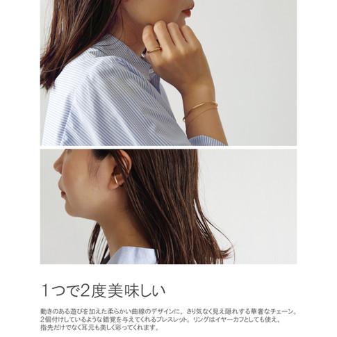 ACCESSORY_5.jpg