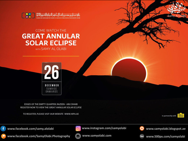 SAMYOLABI-HIPA-NIKON-Annular Solar Eclip