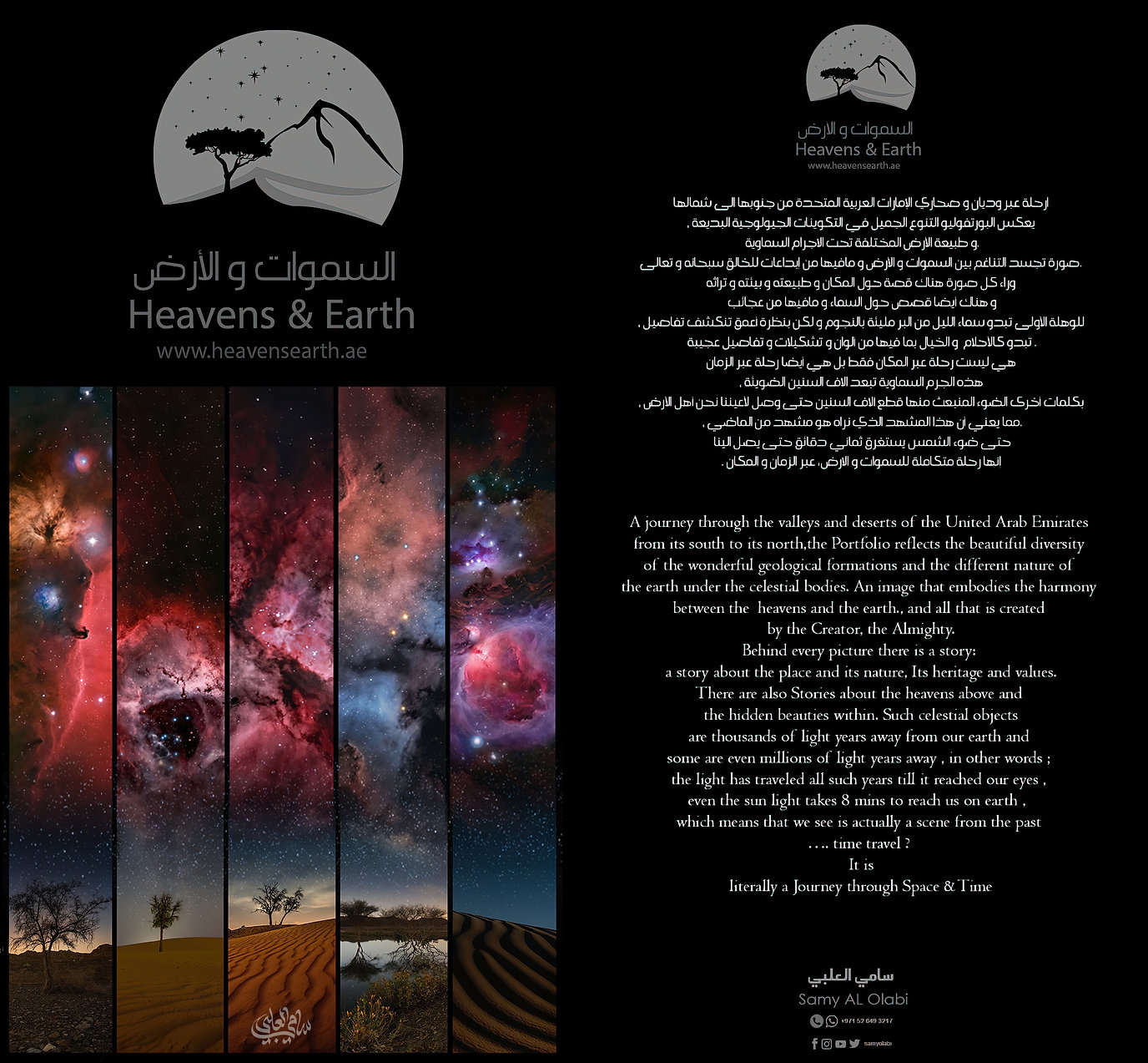 Heavens & Earth Brochure-gigapixel-scale