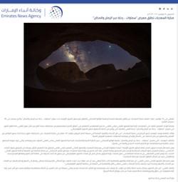 Web capture_2-2-2021_10251_wam.ae