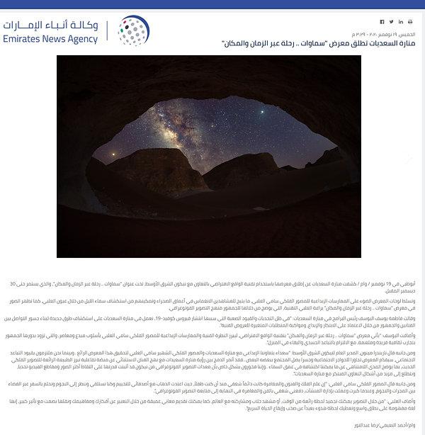 Web capture_2-2-2021_10251_wam.ae.jpg