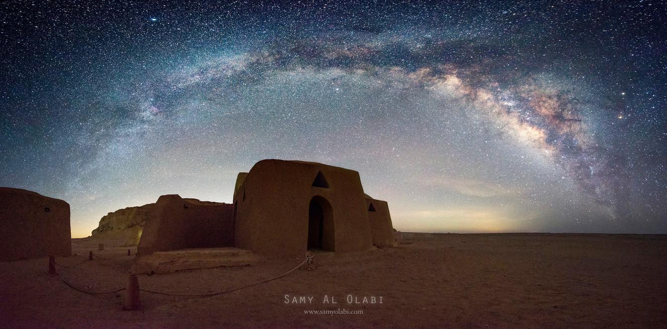 Abandoned II-Wadi Hitan.jpg