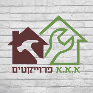 אאא פרויקטים לוגו.jpg